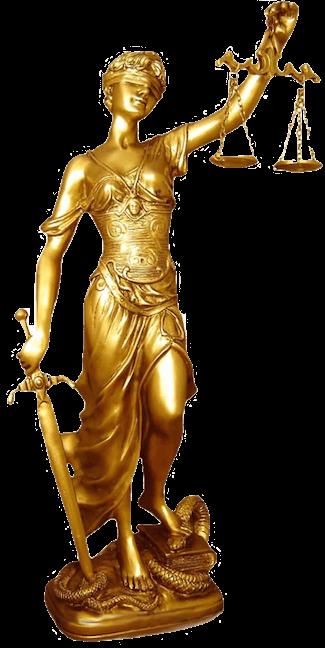 Θέμιδα